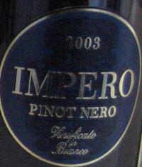 wine tasting 2005